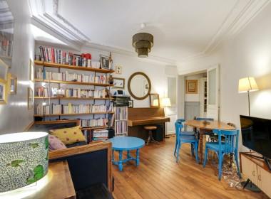 PropriLib agence immobilière nouvelle génération- Appartement Paris 18ème 75018-027